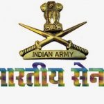 Indian Army NCC Recruitment 2018 Apply for 55 NCC Men and NCC Women Posts at www.joinindianarmy.nic.in