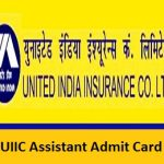 UIIC Assistant Admit Card 2017 UIIC Exam Call Letter Available at www.uiic.co.in