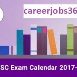 UPSC Exam Calendar 2018 Check UPSC Notification, Exam Dates at www.upsc.gov.in