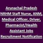 NHRM Arunachal Pradesh Recruitment 2017 Apply For 201 Staff Nurse, MO, ANM Vacancies