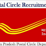 AP Postal Circle Recruitment 2017- Apply Online 39 Multi Tasking Staff Posts at www.indiapost.gov.in