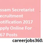 Assam Secretariat Recruitment 2017 Apply Online for 167 Computer Operator Vacancies @assam.gov.in