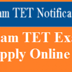 Assam TET Application Form 2018 Apply Online for RMSA TET Notification at  www.rmsaassam.in