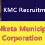 Kolkata Municipal Corporation Recruitment 2017 Apply for 175 KMC Overseer, Deputy Manager Posts @kmcgov.in