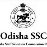 OSSC Sub Inspector Recruitment 2018 Apply for 218 Orissa SSC Station Officer Posts at www.ossc.gov.in