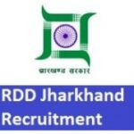 RDD Jharkhand Recruitment 2017 Apply for 263 Block Coordinator Vacancies at www.jharkhand.gov.in