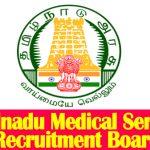 MRB Tamil Nadu Assistant Surgeon Recruitment 2018 Apply Online for 1884 Vacancies at www.mrb.tn.gov.in
