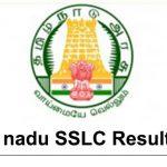 TN 10th Result 2018 Check Tamil Nadu SSLC Results at tnresults.nic.in