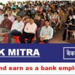 Bank Mitra Recruitment 2018 Apply Online for 50000 Jan Dhan Yojana vacancies