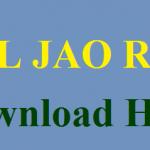 BSNL JAO Result 2017 Download BSNL JAO Cut off Marks/ Merit List at www.bsnl.co.in
