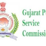 GPSC State Tax Inspector Recruitment 2018 Apply Online for 200 State Tax Inspector Posts at www.gpsc.gujarat.gov.in