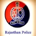 Rajasthan Police Recruitment 2018 Apply for 5500 Constable, ASI Vacancies at www.police.rajasthan.gov.in