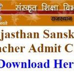 Rajasthan Sanskrit Teacher Admit Card 2017 Download Raj DSE Grade III Hall Ticket at www.rajsanskrit.nic.in