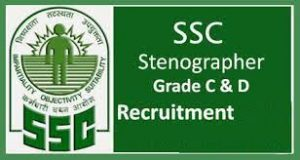 Image result for ssc steno recruitment