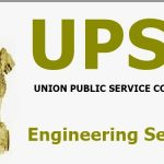 UPSC IES ISS Result 2018 Download UPSC ESE Cut off Marks/ Merit List at www.upsc.gov.in