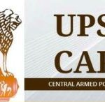 UPSC CAPF Recruitment 2018 Apply for UPSC CAPF Assistant Commandant Jobs @ www.upsconline.nic.in