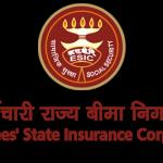ESIC Haryana Senior Resident Recruitment 2018 Apply for 22 Senior Resident and Other Posts at www.esic.nic.in