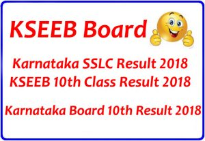 Karnataka Board 10th Result 2018 Check KSEEB Class 10th