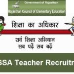 RAJSSA Teacher Recruitment 2017 Apply for 42 Warden Posts at www.rajssa.gov.in