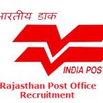 Rajasthan Post Office Recruitment 2017 Apply for 129 Postman Posts at www.rajpostexam.com