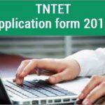TN TET Application Form 2018 Tamil Nadu TET Notification Available at www.trb.tn.nic.in