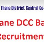 Thane DCC Bank Recruitment 2017 Apply Online For 205 Junior Banking Assistant at www.thanedistrictbank.com