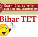 Bihar TET Application Form 2018 Check Bihar BSEB TET Exam Notification at www.bsebonline.net