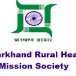 JRHMS Recruitment 2017 Apply for 316 Medical Officer Posts at www.jharkhand.gov.in
