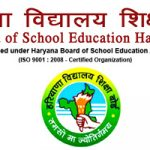 HOS 10th Result 2018 Haryana Open School 10th Class Result at bseh.org.in