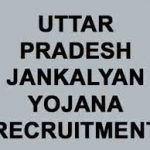 UP Jankalyan Yojana Recruitment 2017 Apply UP Vikas Karmi Jobs at www.jankalyanyojna.com