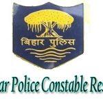 Bihar Police Result 2017 Check Bihar Constable Exam Result at www.biharpolice.bih.nic.in