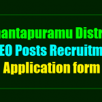 Anantapur DSC MPEO Recruitment 2017 Apply for 41 Extension Officers Posts at www.anantapuramu.ap.gov.in