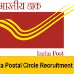 Kerala Postal Circle Staff Car Driver Recruitment 2018 Apply for Staff Car Driver Posts www.keralapost.gov.in