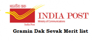 Indian Postal Circle Gramin Dak Sevak Result 2018 Check Post Office