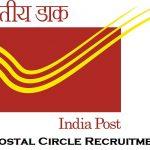 Punjab Postal Circle Recruitment 2018 Apply for Gramin Dak Sevak Posts