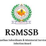 RSMSSB Livestock Assistant Recruitment 2018 Apply for Livestock Assistant Posts at www.rsmssb.rajasthan.gov.in