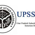 UPSSSC Urdu Translator Recruitment 2018 Apply for Urdu Translator Posts at www.upsssc.gov.in