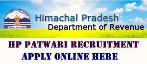 HP Patwari Recruitment