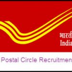 HP Postal Circle Recruitment 2018 Apply for 391 Himachal Pradesh Gramin Dak Sevak Posts @hppostalcircle.gov.in