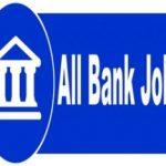 Upcoming Bank Recruitment 2018||Latest Bank Vacancies 2018-19|| Latest Bank Jobs Notification