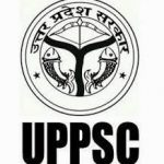 UPPSC Civil Judge Recruitment 2018 Apply for 610 UP Judicial Service Civil Judge Posts at www.uppsc.up.nic.in
