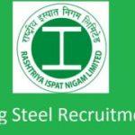 Vizag Steel Junior Trainee Mechanical Recruitment 2017 Apply for Junior Trainee Mechanical & Field Assistant Post @vizagsteel.com
