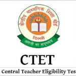 CTET Result 2018 Check CTET Feb Exam Result at www.ctet.nic.in