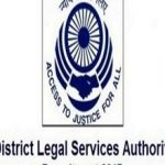 DLSA Lohardaga Recruitment 2017 Apply Online for 179 Para Legal Volunteers Posts at www.lohardaga.nic.in