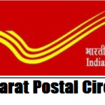 Gujarat Postal Circle GDS Recruitment 2018 Apply Online for 1917 Gramin Dak Sevak Vacancies at www.indiapost.gov.in