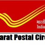 Gujarat Postal Circle GDS Recruitment 2018 Apply Online for 1917 Gramin Dak Sevak Vacancies at www.indiapost.gov.in