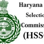 HSSC Laboratory Attendant Admit Card 2018 Download HSSC Asst. Lecturer Exam Hall Ticket at www.hssc.gov.in