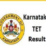 Karnataka TET Result 2018 Check KARTET Exam Scorecard at www.schooleducation.kar.nic.in