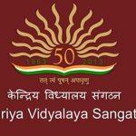 KVS LDC UDC Admit Card 2018 Download Kendriya Vidyalaya Sangathan Non-Teaching Hall Ticket at www.kvsangathan.nic.in