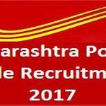 Maharashtra Postal Circle Recruitment 2018 Apply for 284 Gramin Dak Sevak Posts at www.maharashtrapost.gov.in